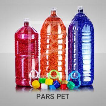 پت پلاستیکی چیست؟